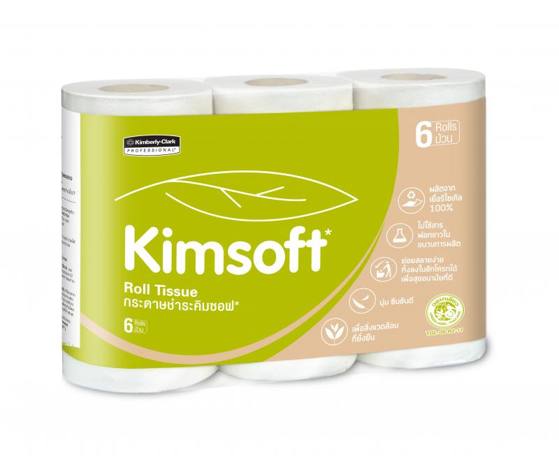 KIMSOFT* Bathroom Tissue 6'R