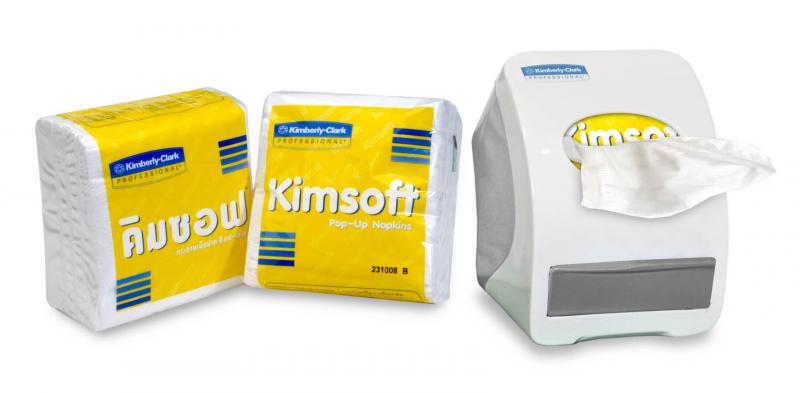 KIMSOFT* Pop-Up Napkins
